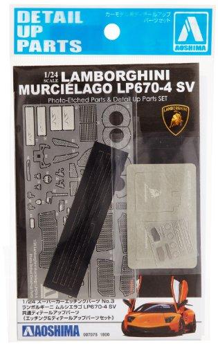 (1/24 Super Car Detail Up Parts Series No.03 Lamborghini Murcielago LP670-4 SV common Detail Up Parts Set)
