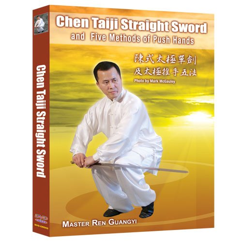 Style Taiji Sword - Chen Style Taiji Straight Sword & 5 Methods of Push Hands