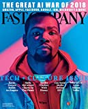 Fast Company [Print + Kindle]