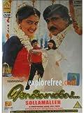 Sollamalleh -(DVD/Tamil Film/Indian Regional Cinema/Tollywood) by Livingstone