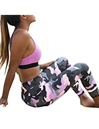 Gillberry Women Camouflage Sports Yoga Workout Fitness Exercise Athletic Pants