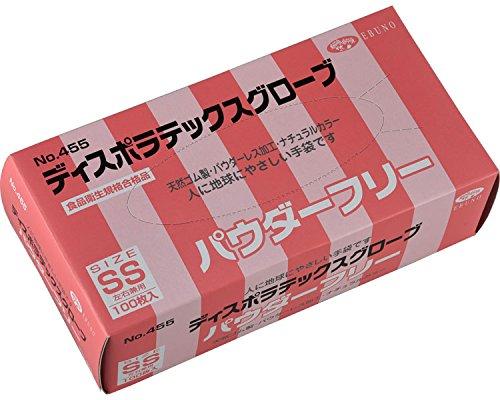 No.455 ディスポラテックスPF 箱入 Lサイズ 1ケース(100枚×20小箱) 99276 (リブドゥコーポレーション) (プラ手袋ゴム手袋)(返品不可) B07D9BWNDF