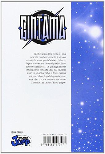Gintama 2 (Spanish Edition)
