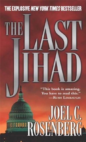 New Columbia Chair - The Last Jihad (The Last Jihad series Book 1)