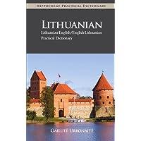 Lithuanian Practical Dictionary (Hippocrene Practical Dictionar)