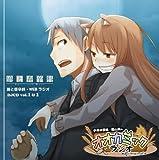 Radio CD by Koshimizu Ami to Fukuyama Jun No Wol (2008-07-16)