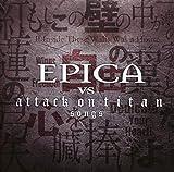 Epica Vs Attack On Titan Songs
