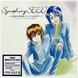 Symphony Seed: Gundam Seed