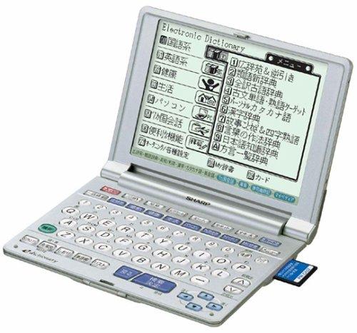 シャープ PW-A8100 電子辞書 B0001HOWUG