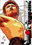 PRIDE武士道 其の七 [DVD]