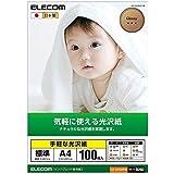 エレコム 写真用紙 光沢紙 プラチナ 光沢紙 A4 100枚 【日本製】EJK-GAYNA4100