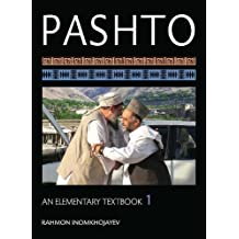 Pashto: An Elementary Textbook