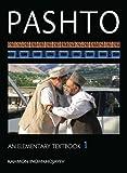 Pashto: An Elementary Textbook (Pashto Edition)
