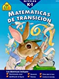 Transition Math, Martha Palmer, 0887436951