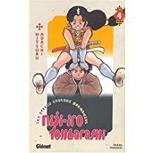 NIJI-IRO TOHGARASHI T04