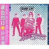 Neo Wave