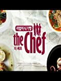 1000 steps - The Chef - Special: Road to the east sea (English Subtitled)
