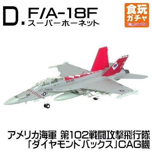 High-spec Series vol.4 F / A-18E ? F Super Hornet / EA-18G Guraura [D.F / A-18F Super Hornet US Navy 102nd Fighter Attack Squadron