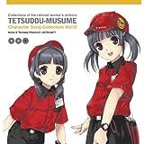 「鉄道むすめ」キャラクターソング Vol.12