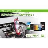 ビートソニック (Beat-Sonic) Q-BanKIT(吸盤キット)スタンド ヘッド可動 エアコンルーバー取り付けタイプ 厚み3mmまで QBF14