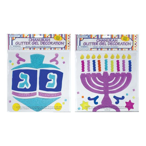 Hanukkah Glitter (Rite-Lite Judaica Chanukah Window Gel Decorations, Glitter)