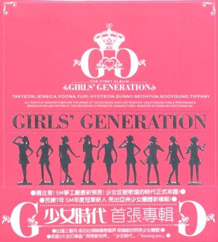 首張專輯/THE FIRST ALBUM (台湾盤) B0016669QQ