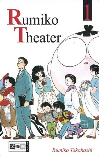 Rumiko Theater
