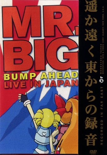 Bump Ahead - Live In Japan 1993 B0012XGKZS