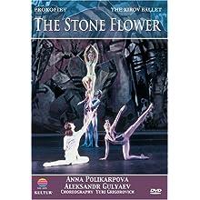 Prokofiev - The Stone Flower / Terekhova, Gulyaev, Polikarpova, Christyakova, Viliumanis, Kirov Ballet (1991)