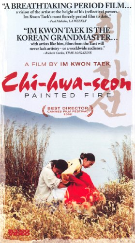 Chi-Hwa-Seon (Painted Fire) [Vhs]