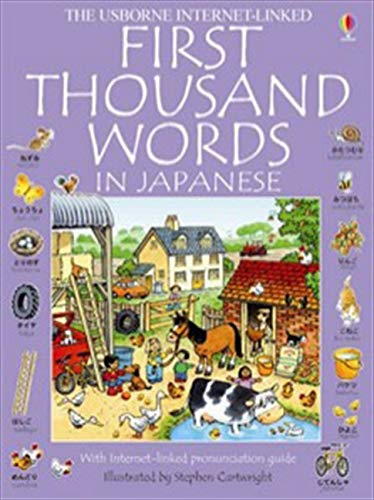 First 1000 Words  Japanese  First Thousand Words Mini