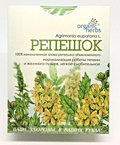 Agrimony Herb (Agrimonia Eupatoria) 100% Natural Non GMO 50g