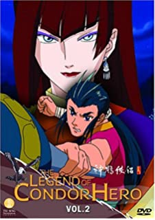 Amazon com: The Legend of Condor Hero, Vol  1: Movies & TV