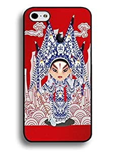 Ancient Chinese General Design Opera Artistes Cool Pattern Plastic Skin Case for iPhone 6 4.7 Inch wangjiang maoyi