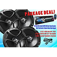 Package Deal ! 2 Pair JVC CS-J620 6.5 Car Audio 2-WAY Coaxial Speakers + 6Ft Aux Cable + JVC KD-R750 In-Dash CD/MP3/USB Car Stereo Receiver