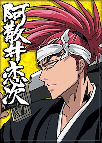 Ata-Boy Bleach Renji 2.5