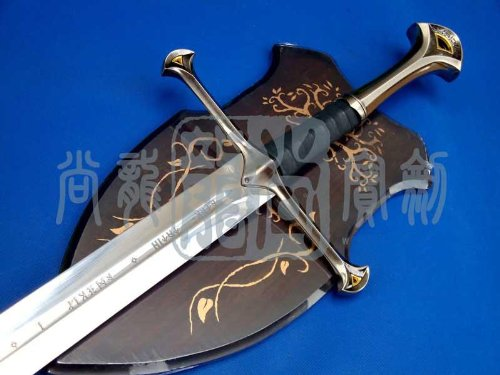 Aragorn Sword - AIT Collectibles S0704 Movie LOTR Lord