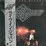Ian Gillan Band: Live At The Budokan [Vinyl]
