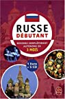 Le russe : Débutant (5CD audio) par Bécourt