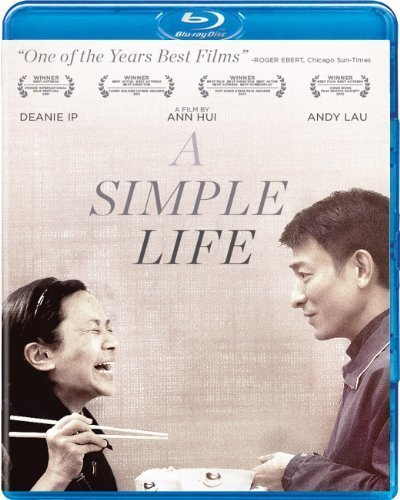 A Simple Life [Blu-ray] (2012) by Well Go USA by Ann Hui