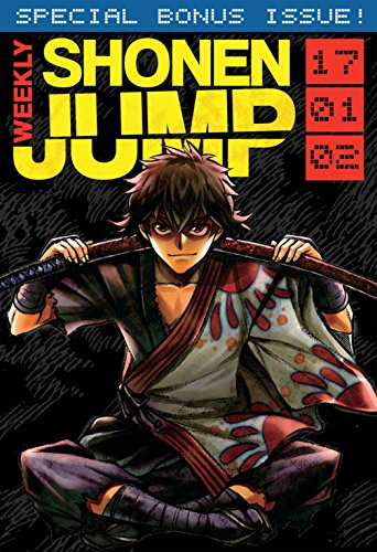 Weekly Shonen Jump Vol. 255: 01/02/2017