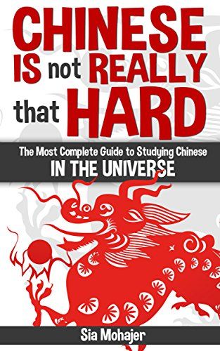 Chinese Not Really That Hard ebook product image