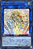 虹天気アルシエル ウルトラレア 遊戯王 デッキビルドパック スピリット・ウォリアーズ dbsw-jp035