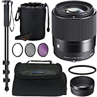 Sigma 30mm F1.4 Contemporary DC DN Lens for Sony E + Pixi-Basic Accessory Bundle