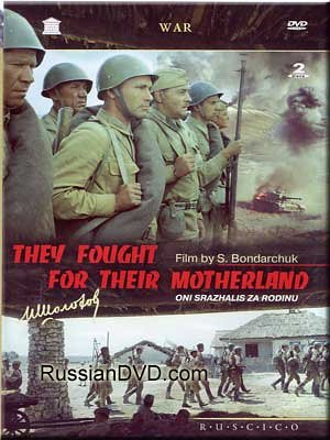 They Fought for Their Motherland / Oni srazhalis za Rodinu