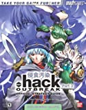 .hack(tm) Part 3: Outbreak Official Strategy Guide (Official Strategy Guides (Bradygames)) (Pt. 3)