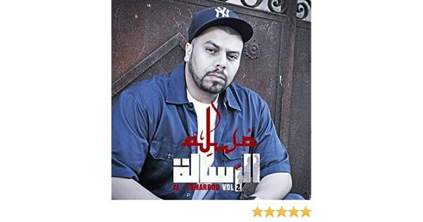 music muslim rissala
