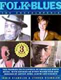 Folk and Blues, Irwin Stambler and Lyndon Stambler, 0312200579