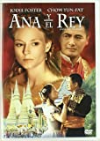 Ana Y El Rey (1999) Anna And The King (Non Us Format) (Region 2) (Import)