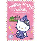 Hello Kitty & Friends, Vol. 1: Fairy Tale Fantasy